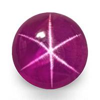 Розовый звездчатый сапфир