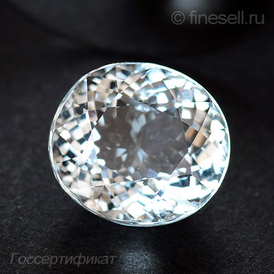 Natural Aquamarine - 5.78 Ct.
