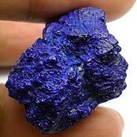 Камень Азурит