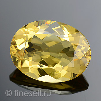 Natural Yellow Beryl 4.83 Ct