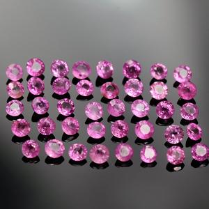 Круглые розовые сапфиры для ювелирных украшений