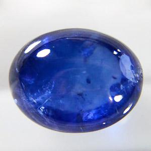 Синий сапфир кабошон