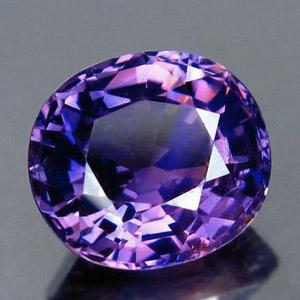 Редкого цвета фиолетовый сапфир