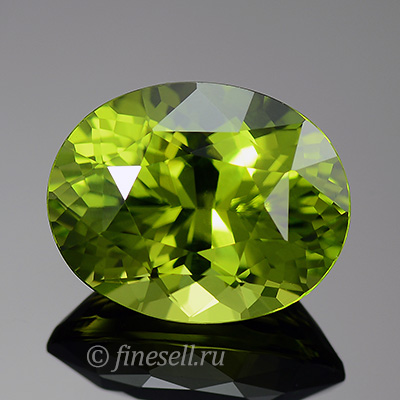 Certified Natural True Chrome Green Portuguese Oval Cut Tourmaline